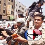 الجيش يتعهد بطرد الحوثيين من تعز