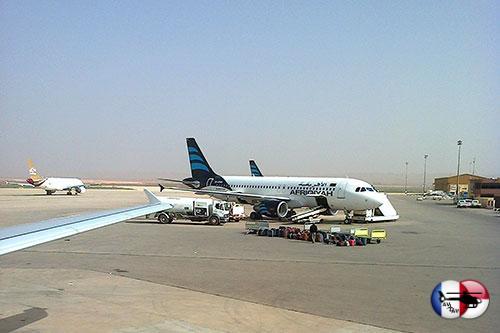 Аэропорт Атбасар  в городе Атбасар  в Казахстане