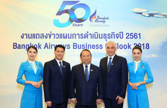 Bangkok Airways Reveals Its Business Plans for 2018