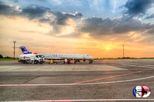 Аэропорт Аркалык  в городе Аркалык  в Казахстане