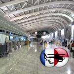 Аэропорт Сирри-Айленд  в городе Сири  в Иране