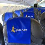 Bek Air және Азаматтық авиация комитеті арасындағы дауда ымыраға қол жеткізілді