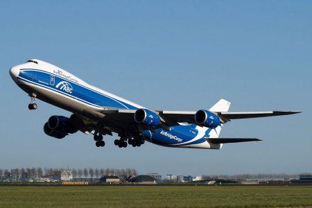 AirBridgeCargo отыграла все слоты в Амстердаме