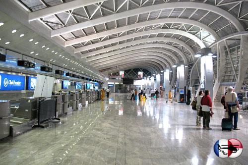 Аэропорт Мукейрас  в городе Мюкерас  в Йемене