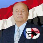 """الرئيس هادي : صالح حاول اغتيالي """"5"""" مرات وتعيين محسن تمهيدا لتحرير صنعاء"""