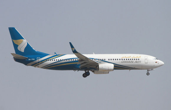 Oman Air Increases Capacity to Salalah