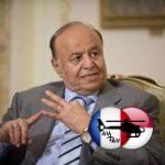 """الرئيس """"هادي"""" في حوار مطول مع صحيفة سعودية """"نص الحوار"""""""
