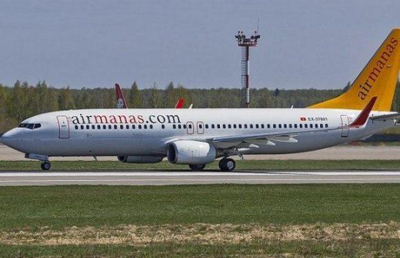 Выход авиакомпаний Киргизии из черного списка ЕС отложили