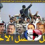 كاتب سياسي يروي تفاصيل دقيقة ومثيرة وأسراراً لم تنشر حول قصة مقتل صالح وتحالفاته الأخيرة