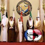 قمة دول الخليج بالبحرين تعلن الدعم لخارطة الطريق التي قدمها ولد الشيخ بشأن الأزمة اليمنية (البيان)