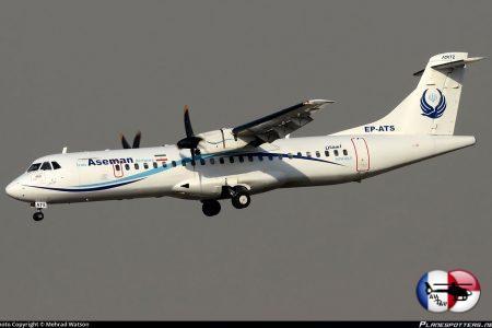 Самолёт Iran Aseman разбился в горах Загроса