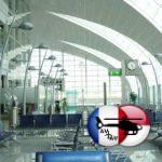 Аэропорт Аль-Мактум в Дубае