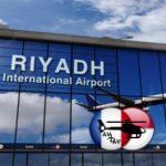 Гид по направлениям бизнес авиации: Саудовская Аравия