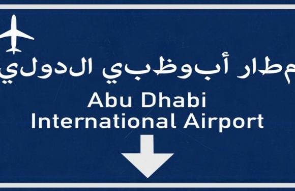 Гид по направлениям бизнес авиации: Абу-Даби